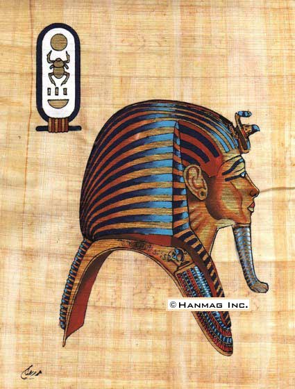 King Tut Egyptian Papyrus Paintings
